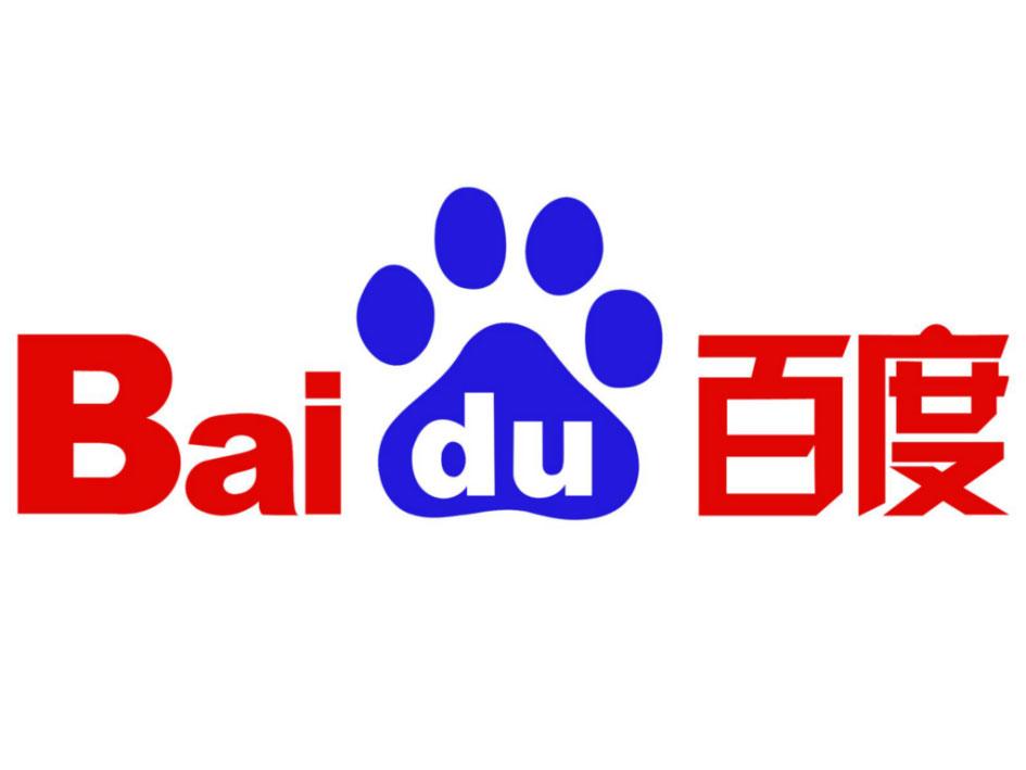 Agencia Baidu- Baidu PPC