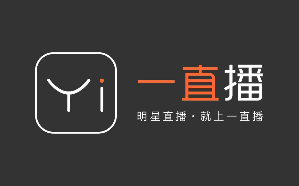 yizhibo- directo en weibo