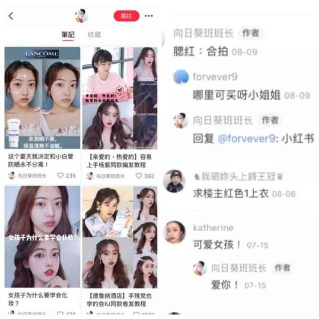 KOC en China- más fiabilidad