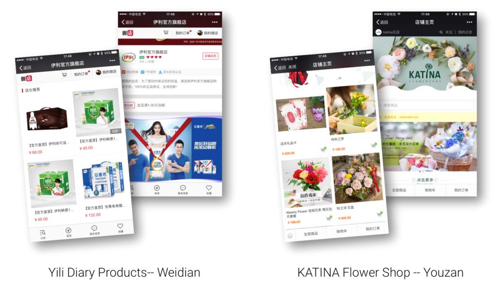 proveedor de tiendas WeChat- youzan vs weidian
