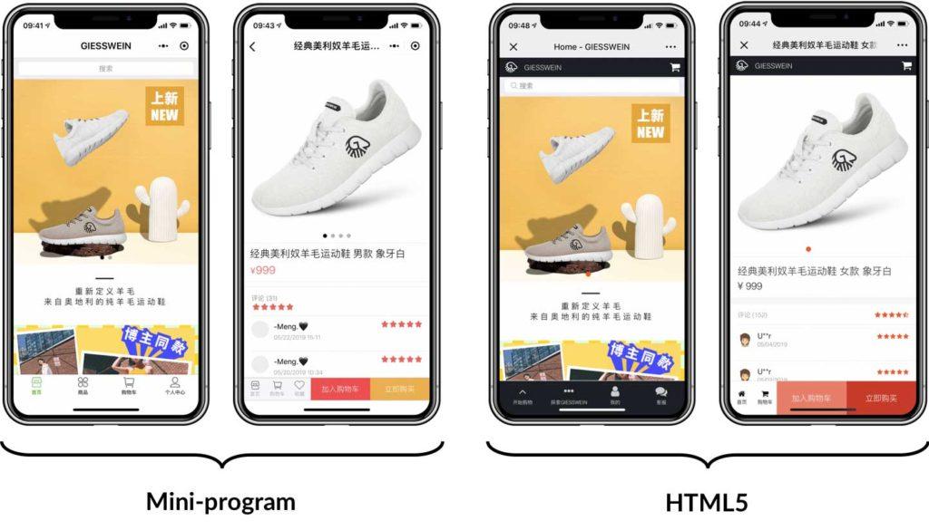 Tienda WeChat- Miniprograma y tienda wechat