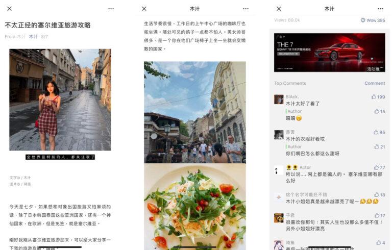 Tienda WeChat- influencers