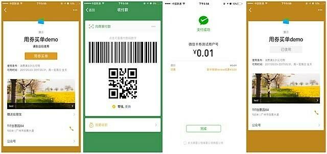Cuáles son las mejores plataformas online para el B2B en China - mini programas en Wechat